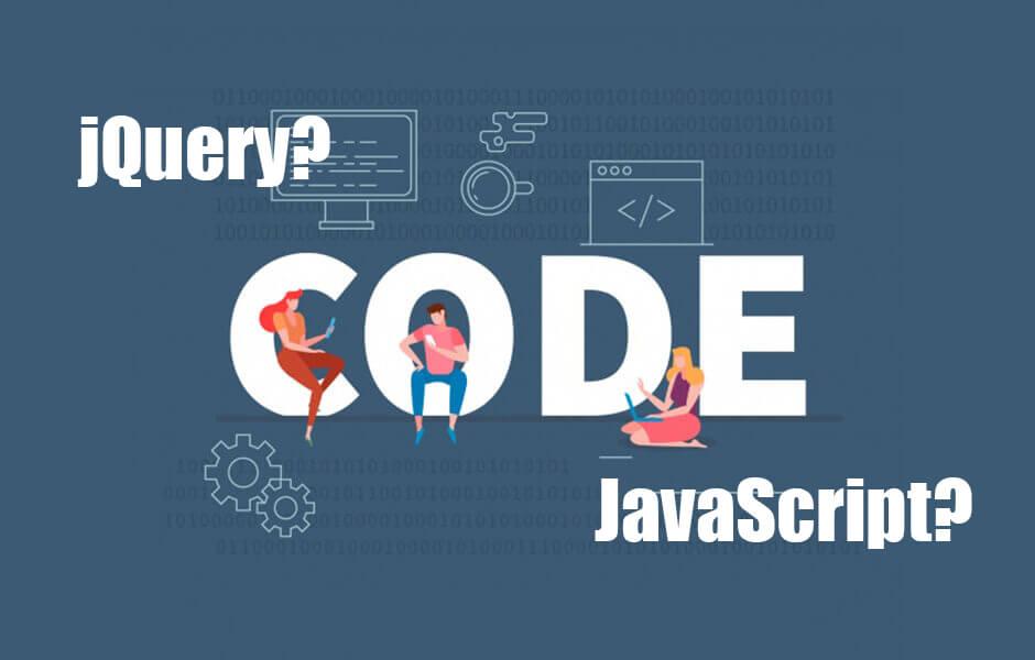 jQueryとJavaScriptどちらから勉強すればいいのかお悩みの方へ【結論】