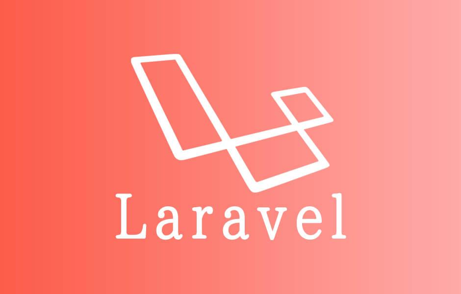 【Laravel】5.8から8.xに段階的にアップグレードする